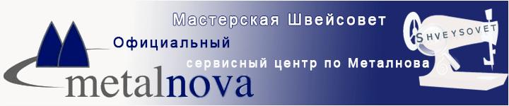 metalnova_banner