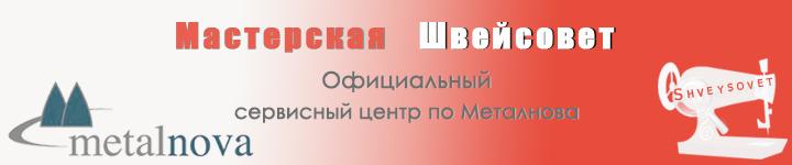 banner metalnova